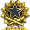 Group logo of Marketing- Pochinki