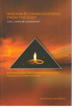 Wisdom & Consciousness Front